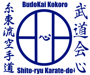 Logo BudoKai Kokoro